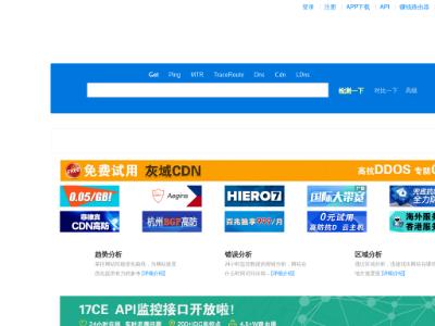 中国喷码机网
