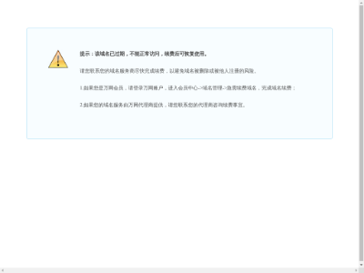免费在线视频,免费在线视频要不要加载,免费在线视频免费下载