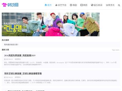 韩国电影网,韩国电影网画面模不模糊,韩国电影网影视效果