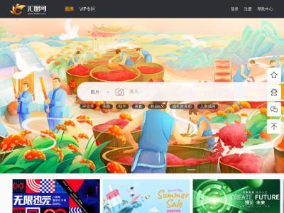 汇图网,国内领先的正版商业图库,原创作品交易平台