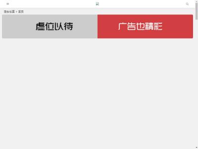 鹏飞SEO博客_昆明SEO优化,云南网站建设,SEM竞价托管外包