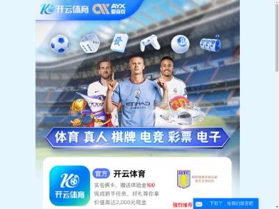 龙腾家族 - 综合线报活动,技术软件,网站源码「资源免费」安全无毒分享平台。