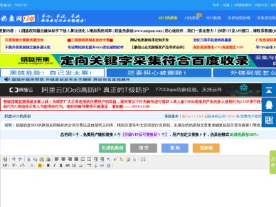 www.naipan.com