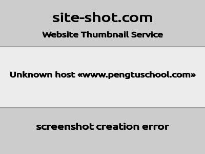 https://mini.s-shot.ru/?http://www.pengtuschool.com/