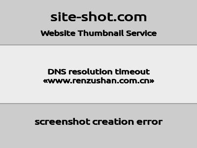 新商网 - 中国最大的B2B电子商务交易平台,免费信息发布网站