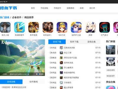 wwe|wwe美国职业摔角|摔跤中文网站 - 摔跤网