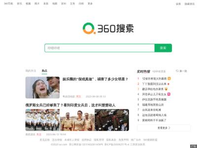 360搜索 - 干净、安全、可信任的搜索引擎