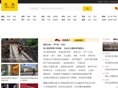 黄色动漫,黄色动漫多人看吗,黄色动漫网站平台