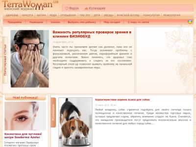 Женский Форум TerraWoman