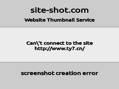泰有趣网站 泰州生活消费门户 www.ty7.cn【ty7.cn】