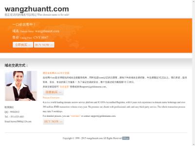https://mini.s-shot.ru/?http://www.wangzhuantt.com/