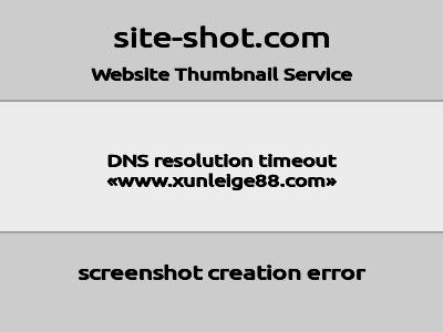 迅雷哥,迅雷哥网站速度,迅雷哥影视网站清晰度高吗