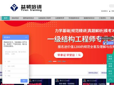 https://mini.s-shot.ru/?http://www.yirensheji.com/