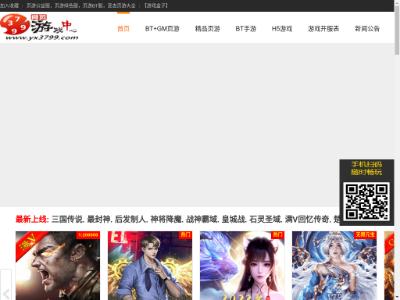 https://mini.s-shot.ru/?http://www.yx3799.com/