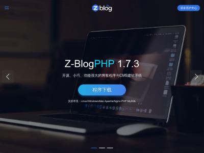 Z-Blog官网_开源免费、小巧强大的博客程序与CMS建站系统