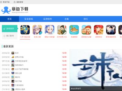 www.zhangyusousuo.com