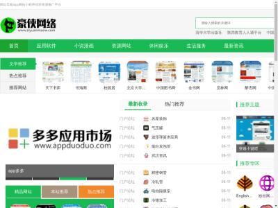 www.ziyuanmaow.com
