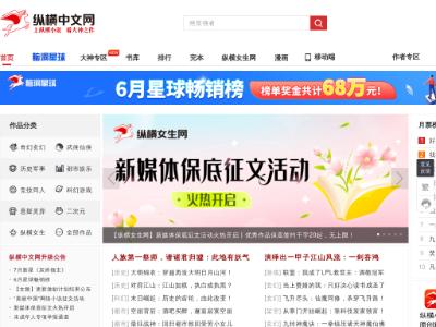 www.zongheng.com