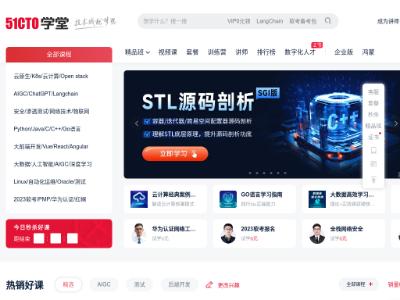https://mini.s-shot.ru/?https://edu.51cto.com/