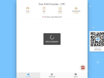 CPC应用分发平台