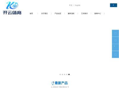 https://mini.s-shot.ru/?https://rjk6.com/