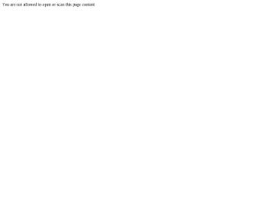 Скриншоты динамических ссылок
