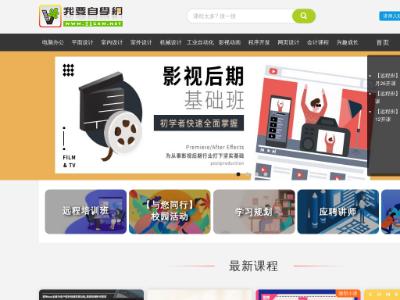 https://mini.s-shot.ru/?https://www.51zxw.net/