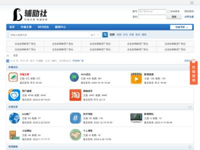 https://mini.s-shot.ru/?https://www.fuzhushe.com/