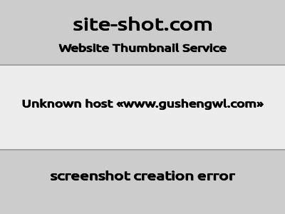 https://mini.s-shot.ru/?https://www.gushengwl.com/