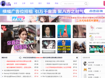 小K娱乐网