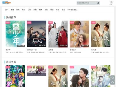 麦豆TV,麦豆TV最新网址,麦豆TV