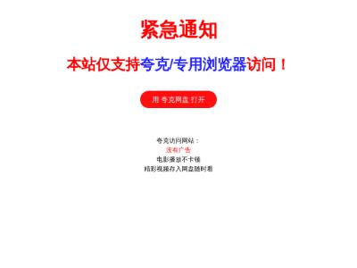 https://mini.s-shot.ru/?https://www.ppzy.vip/