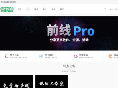 https://mini.s-shot.ru/?https://www.qianxianly.com/