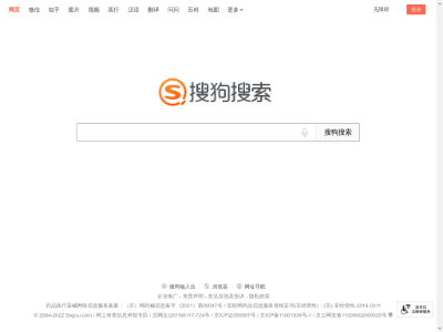 https://mini.s-shot.ru/?https://www.sogou.com/