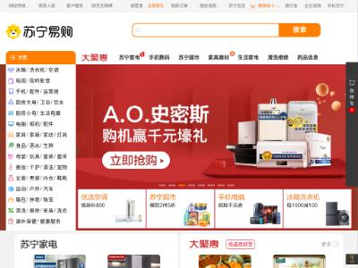 苏宁易购(suning.com)-送货更准时、价格更超值、上新货更快