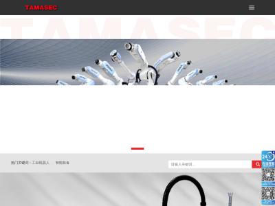 工业机器人|关节机械手臂|自动化解决方案-东莞市大研自动化设备有限公司