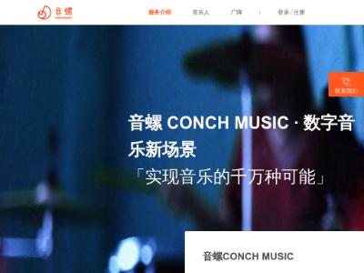 虾米音乐 - 发现音乐新世界