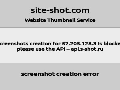Снимок сайта