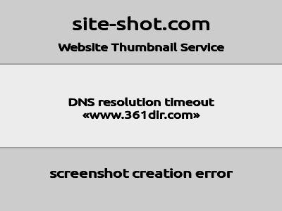 361网站目录