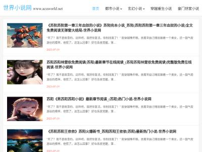 中国中医科学院针灸医院官网