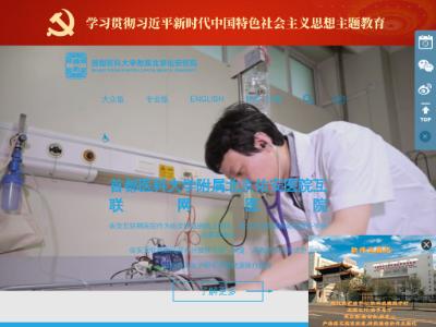 北京佑安医院官网