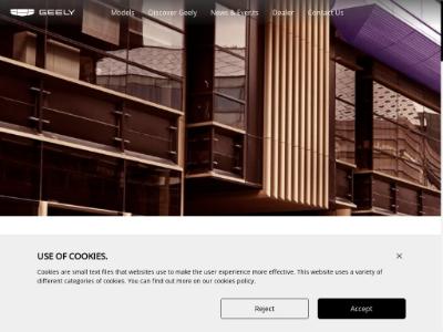 吉利汽车品牌官网