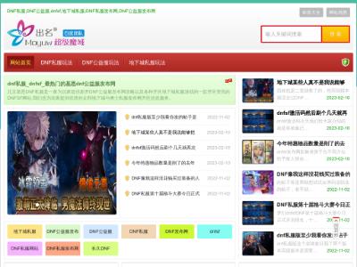 北京基恩医院官网