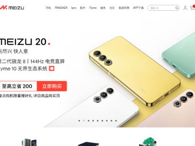 魅族官网 - 魅族 18 系列手机:独具热爱,自成一派