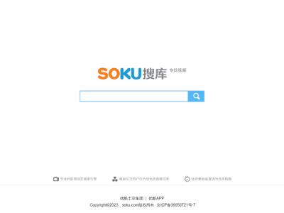 搜库-专找视频