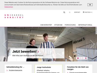 卡塞尔大学官网