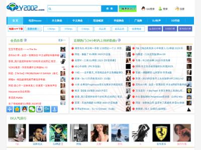 原创EDM分享,中国Electrical Discharge Machining电子DJ舞曲-www.y2002.com