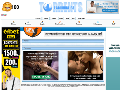 unblocked proxy zamunda.se