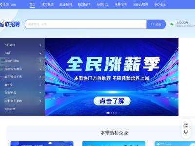 unblocked proxy zhaopin.com